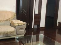 出租丹峰小区精装修3室2厅2卫135平米2500元/月住宅