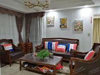出租永泰华苑豪装3室2厅1卫106平米4000元/月住宅
