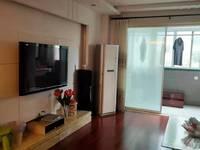 出租水木华庭2室2厅1卫100平米3000元/月住宅