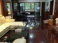 最新房源,价格便宜,梅苑 中央花城精装3室2厅1卫105平米130万住宅