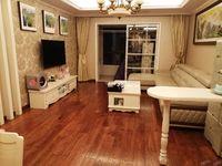出售海御官邸欧式精装拎包入住3室2厅2卫115平米192万住宅