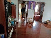 出租新峰小区精装3室2厅1卫110平米2500元/月住宅