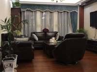 出租大目湾豪华装修3室2厅1卫113平米3500元/月住宅