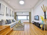 出租百福大厦精装1室1厅1卫55平米2500元/月住宅