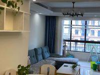 出租保集蓝郡欧式精装2室1厅1卫89平米3500元/月住宅