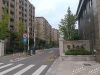 象山海景洋房丰雅苑3室2厅2卫125.27平米100万住宅