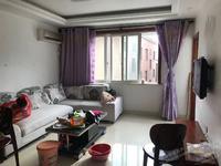 出租万华康庭精装3室2厅1卫116平米2600元/月住宅