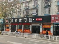 出租丹峰小区100平米3300元/月商铺