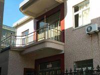 出租梅溪私房,1-2层,拎包入住,4室2厅3卫200平米1600元/月住宅
