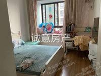 出售盛世华府 2室2厅1卫89平米119万住宅