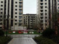 出售中梁象山中心大厦4室2厅2卫138平米180万住宅