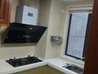 出租学府名苑3室2厅2卫116平米3600元/月住宅
