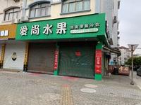出租丹峰小区90平米80000元/月商铺,自家2间街面房出租 之前开水果店 位