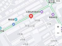 出租丹东小区150平米面议商铺