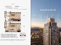 出售中梁象山中心大厦52平米面议写字楼