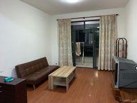 出租和景府2室2厅1卫92平米2500元/月住宅